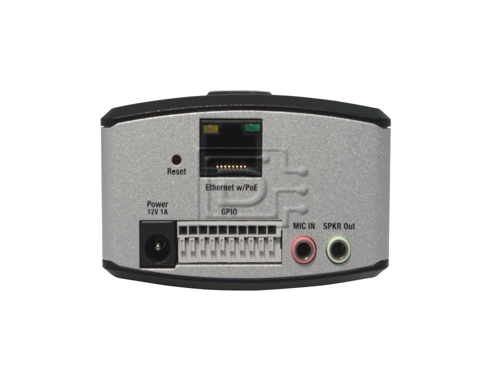 Linksys PVC2300 Internet Video Camera image 4